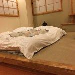 Foto de Ryosai no Oyado Mizuhaso