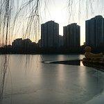 Photo de Zizhuyuan Gongyuan (Black Bamboo Park)