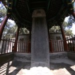 The pagoda and stele in front of the head's tomb. As usual, Bixi is holding up the stele.