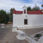 Naiades Almiros River Hotel resmi