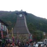 Foto de Izushi Castle Town