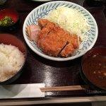 Photo of Musashino