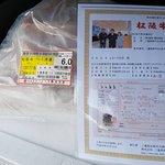 可遇不可求 ....(松板牛肉)matsusaka A5 (top grea) hand carry from JAPAN OSAKA to TAKEZEN with certificate