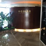 Photo of Huaqiang Plaza Hotel