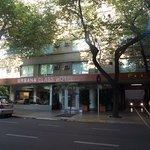Photo of Urbana Class Hotel