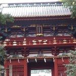 Photo of Nihondaira Ropeway