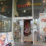 Bilde fra Tully's Coffee Yokohama Minatomirai Business Square