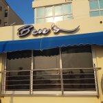 Outside of Ben's