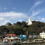 Foto de Ofuna Kannonji Temple