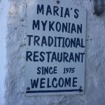 Photo de Maria's Traditional Restaurant