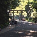 Photo of Meiji Jingu Shrine