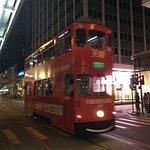 Hong Kong Tramways (Ding Ding)