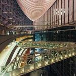 Photo of Tokyo International Forum
