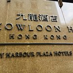 Photo of The Kowloon Hotel