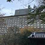 Photo of Grand Prince Hotel Takanawa