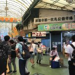 Photo of Makishi Public Market