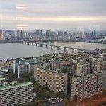 Conrad Seoul Foto