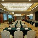 Holiday Inn Shenzhen Donghua resmi