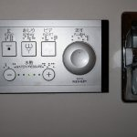 The control panel for the toilet