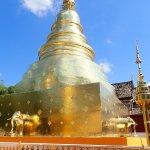 Photo of Wat Phra Singh