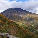 Mt. Nantai view