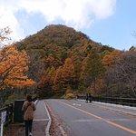 View from the Ryuzu bridge