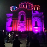 Main entrance view during Light Festival in Kaunas
