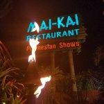 Foto de Mai-Kai Restaurant & Lounge