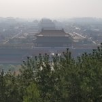 Photo of Jingshan Park (Jingshan Gongyuan)