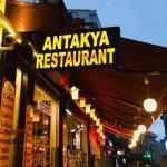 Фотография ANTAKYA Restaurant
