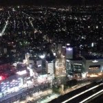 Nagoya Marriott Associa Hotel Foto