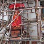 Hanuman Dhoka-the monkey god