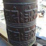 Norbulinka Stupa View Terrace-prayer wheel