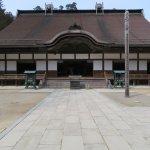 The hondou (main temple) of Kongoubu-ji. It's much grander inside.