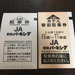 Photo de Crown Hills Toyama