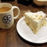 Coffee and coconut creme pie was yummy