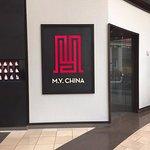 Foto de M. Y. China
