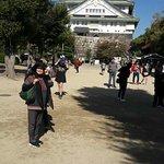 Photo de Osaka Castle