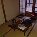 Lamp no Yado Aoni-onsen-bild