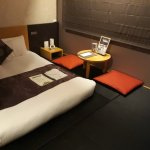 Photo of Hotel Gracery Ginza