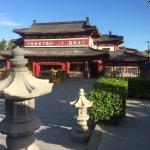 Photo of Nanshan Temple