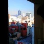 Photo de Hiroshima Washington Hotel