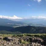 Photo de Kurumayama Highland