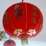 Old Chinese lantern