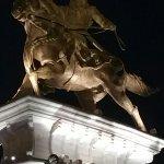 Maharaja Ranjit Singh Statue Foto