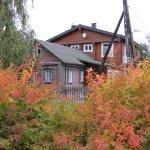 Осень в Константиново