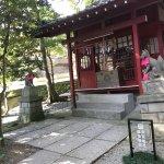 Photo of Kinomiya Shrine