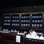 胡慶余堂國葯號照片