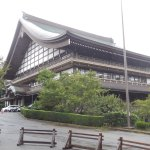 One of the many buildings at Sojiji Temple