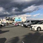 Photo of Michi-no-Eki Ito Marine Town